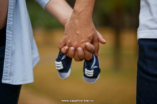 Отношения в период беременности